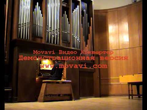 Organ recital in the  Moscow  State Conservatory