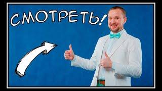 Ведущий (не тамада) на свадьбу корпоратив юбилей Новый год Игорь Ивановский +7-925-45-26-925