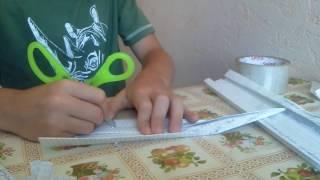 Как сделать клинок ассасина из бумаги(, 2016-08-10T09:39:09.000Z)