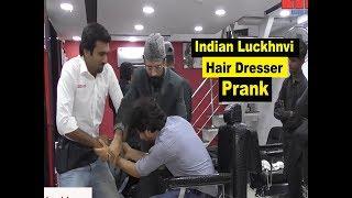 Best Indian Hair Dresser prank|Lahore tv|Allama Pranks|Funny|Epic|Comedy|