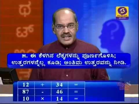 Thatt Anta Heli | Kannada Quiz Show | 19-04-2019 | DD Chandana