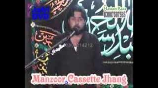 Zakir Taqi Abbas Qayamat 10 Muharram ul Haram 2013 Shahadat Imam Hussain as Chak Denal Rawalpindi