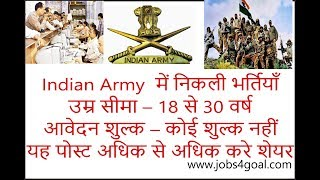 indian army rally
