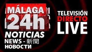 🔴Directo de Málaga 24 horas TV #Coronavirus #Covid19 live canal televisión español en vivo noticias