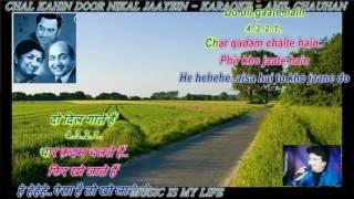 Chal Kahin Door Nikal Jaayein Karaoke With Scrolling Lyrics Engह द