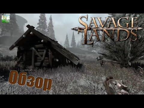 Обзор+Геймплей игры Savage Lands. Skyrim? TheForest? Rust?