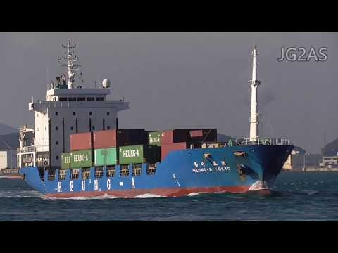 HEUNG-A TOKYOコンテナ船 興亜海運 Container ship 2017-DEC
