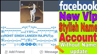 How To Make New Stylish Vip Colour Changing Name Facebook Account Without Name update