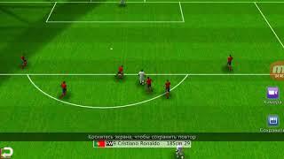 Португалия Испания 1 7 Товарищеский матч