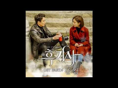 ◆日本語字幕+歌詞◆Paul Kim 폴킴   꽃비 Black Knight  The Man Who Guards Me OST Part 4   흑기사<黒騎士>花雨1