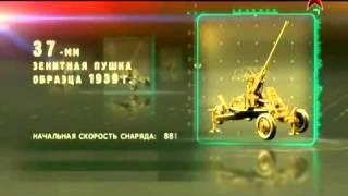 зенітна гармата 37 мм автоматична зразка 1939 року 61 До