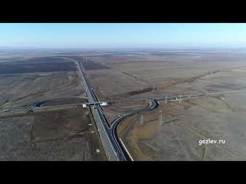Трасса Таврида развязка Керчь-Феодосия-Джанкой-Симферополь, Крым, вид с высоты птичьего полета.