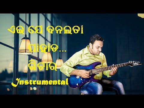 Eai Je Banalata Pahada{Film:Phula Chandan(Odia Movie)}Electric Guitar Instrumental