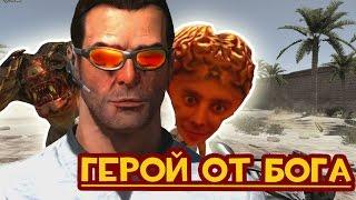 Герой от бога. Serious Sam 3: BFE
