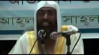 Repeat youtube video Bangla   Imam Abu Hanifa (R) Jiboni by Saifuddin Belal Madani
