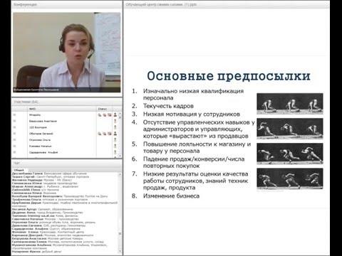 диплом интерактивные методы обучения