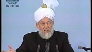 Urdu Khutba Juma on October 31, 1997 by Hazrat Mirza Tahir Ahmad
