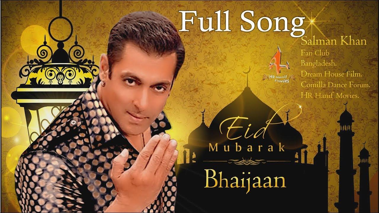 Download Salman Khan New Song । New Eid Song 2019 । New Music Video 2019 । Saddam Gazi । HR Hanif Movies