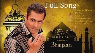 New Eid Song 2019 । ‍Salman Khan New Song । New Music Video 2019  । HR Hanif Movies