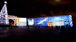 """""""3D Шоу - Новогоднее Путешествие"""" от компании Аэрофлот на Дворцовой площади в Санкт Петербурге 2014"""