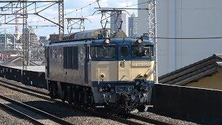 青森入場する総武線E231系0番台(B7編成)を豊田まで迎えに行くEF64-1032単機 西浦和駅