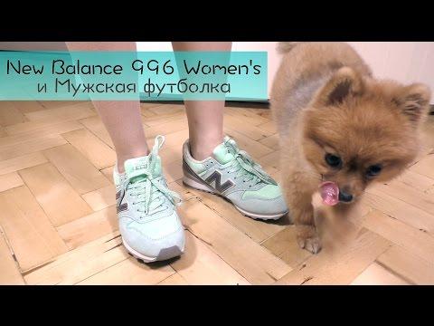 Женские кроссовки New Balance WL574