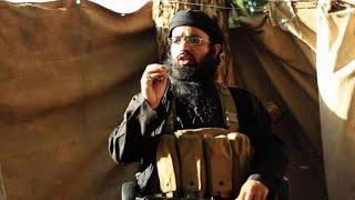 ستديو الآن | التحالف الدولي يؤكد قتل مفتي #داعش في #سوريا