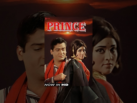 Prince | Now Available in HD