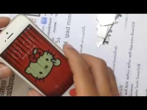 ไอโฟน5 จอลาย# ไอโฟน5 หน้าจอเป็นเส้น