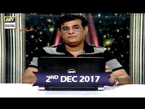 Sitaroon Ki Baat Humayun Ke Saath - 2nd Dec 2017 - ARY Digital Show