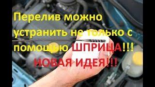 Как откачать масло через щуп Volkswagen Polo седан с помощью самодельного устройства