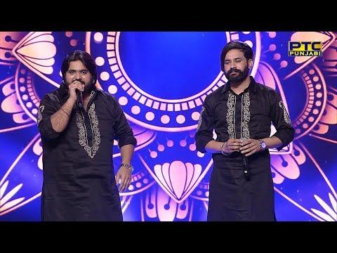 Studio Round 04   Rami/Prince Randhawa   Ajit Singh   Voice of Punjab Chhota Champ 4   Full Episode