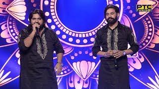 Studio Round 04 | Rami/Prince Randhawa | Ajit Singh | Voice of Punjab Chhota Champ 4 | Full Episode