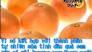 オレンジオイルクリーナー ベトナム語字幕