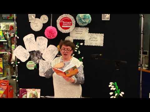 Презентация на тему Аленький цветочек скачать