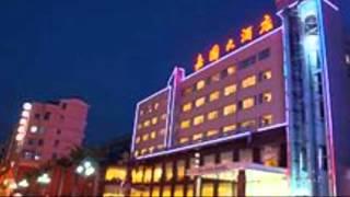 Jiayuan Hotel Xiangtan