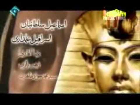 تحميل مسلسل يوسف الصديق mp4