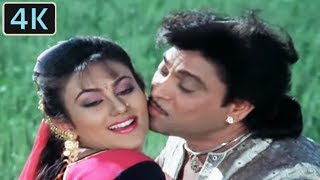 Jode Rahejo Raaj -Alka Yagnik -Praful Dave-Naresh Kanodia-Deepika-4K Ultra HD Romantic Gujarati Song