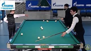 Омаров Алибек - Сагынбаев Каныбек
