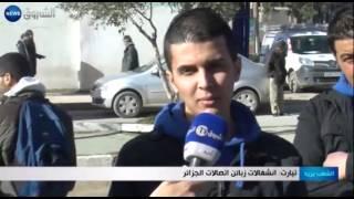 الشعب يريد | تيارت: انشغالات زبائن اتصالات الجزائر