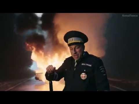 Самый лучший день   Официальный Тизер-Трейлер 2015 Дмитрий Нагиев
