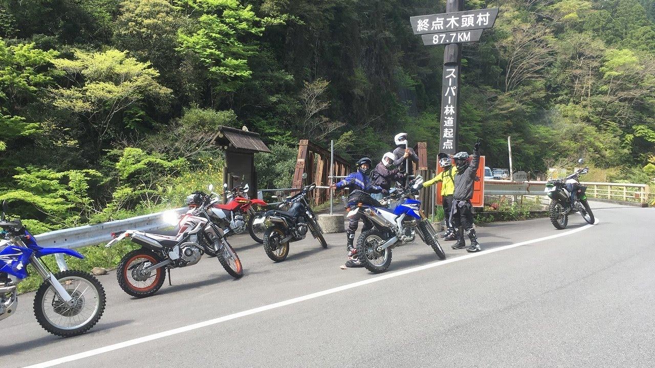 剣山スーパー林道① (フェリー~ファガスの森まで)20170429 ...