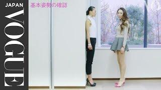 『VOGUE JAPAN 3月号』では、華のある女になる条件を特集!ミス・ユニバ...