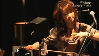 [Vietsub] Nada sou sou - Ayaka x Ryoko Moriyama