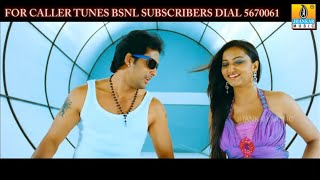 Cindrella Cindrella Charminar HD Movie Song