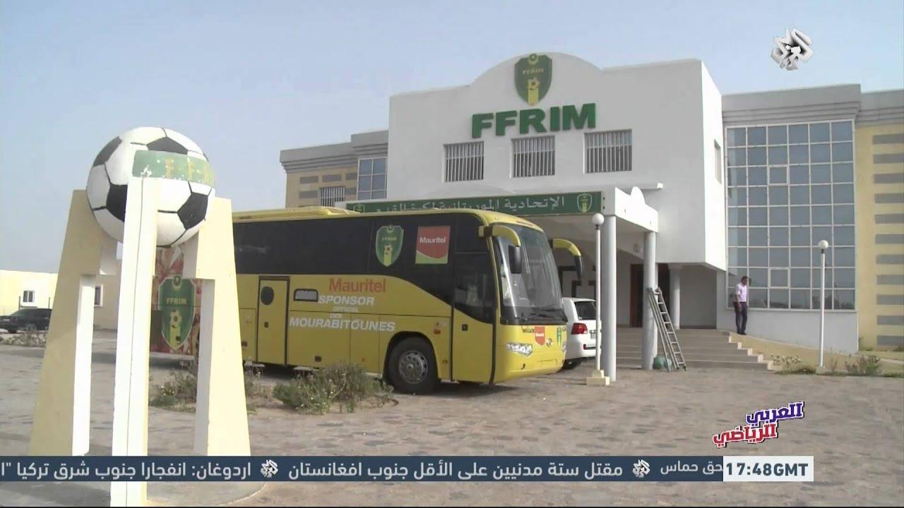 Photo of العربي الرياضي | واقع ملاعب كرة القدم في موريتانيا – الرياضة