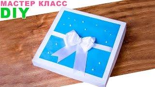 Как сделать подарочную КОРОБКУ для фотоальбома своими руками? | StasiaCool DIY(Всем привет! Меня зовут Настя Куликова и в этом видео я покажу как сделать подарочную коробку своими руками,..., 2015-11-15T11:40:31.000Z)