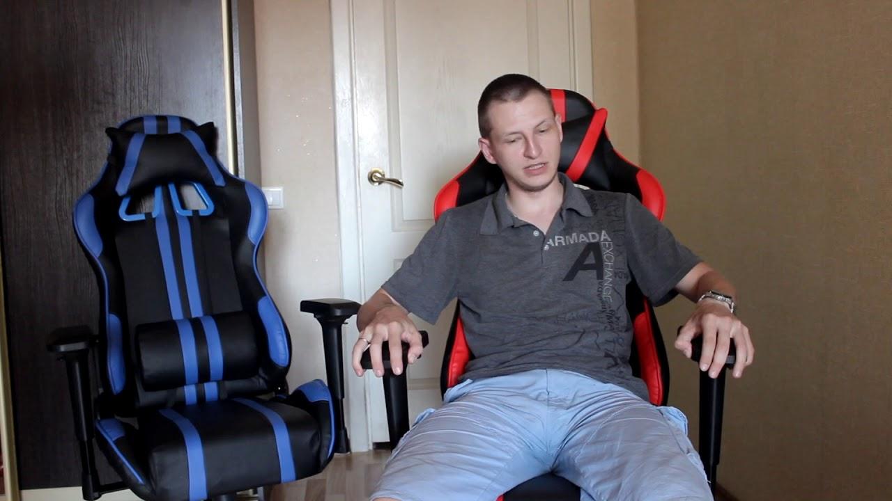 Вы желаете купить офисные кресла в киеве и днепропетровске дешево: цены и фото от. Недорогие офисные кресла с доставкой по украине.