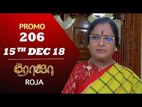 ROJA Serial | Episode 206 |  ரோஜா | Priyanka | SibbuSuryan | Saregama TVShows Tamil