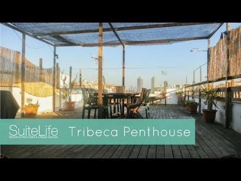 "SuiteLife presents... ref# SLP1103 ""Tribeca Penthouse"